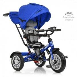 Велосипед колясочный индиго три колеса M 4057-10