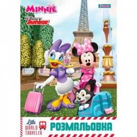 Раскраска А4 Minnie 12 страниц 4134