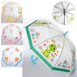 Зонтик детский Африка со свистком MK 4149