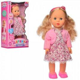 Кукла Даринка  ходит музыкальная реагирует на хлопок 42 см 4165-4164 большая
