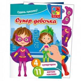 Набор для творчества с многоразовыми наклейками Одень куклу VT4206 VladiToys, Украина