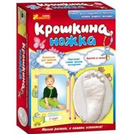 """Набор для творчества """"Отпечаток"""" Крошкина ножка 4430"""