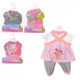 Одежда для кукол DBJ-445A-456