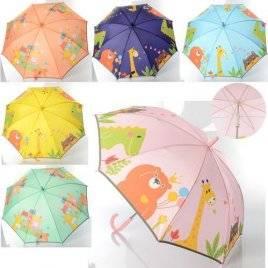Зонт детский Животные со светоотражающей лентой 4483