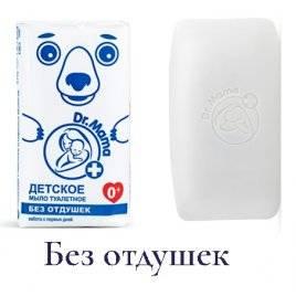 Мыло детское ТМ Dr. Mama без отдушек Мыловаренные традиции Харьков