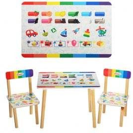 "Детский стол и 2 стула 501-22 ""Радуга"" Vivast, Украина"
