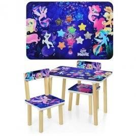 Детский стол и 2  стула My little pony 501-55