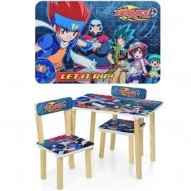 Детский стол и 2 стула Бейблейд Beyblade 501-56
