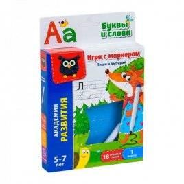 Пиши и вытирай с маркером Буквы и слова VT5010-03