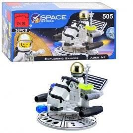 Конструктор Космическая станция 505 Brick