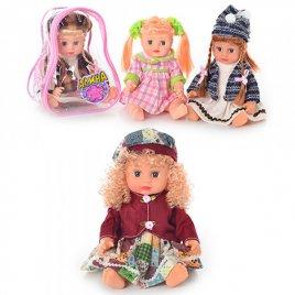 Кукла музыкальная в рюкзаке Алина 5066-69-75-76 малая на русском