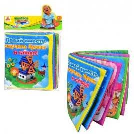 """Книжка для ванной обучающая CHH 52-54-55 """"Изучаем цифры, буквы или формы"""""""