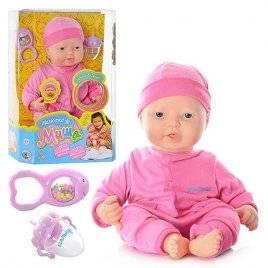 Уценка! Кукла-пупс Миша плачет настоящими слезами 5243 Limo Toy