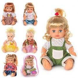 Кукла музыкальная Алина 5251-2-3-4 большая