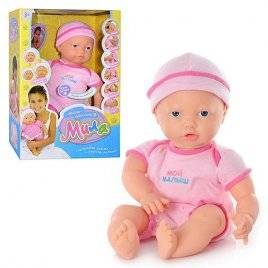 Кукла Носики-курносики реалистичная мимика, чихает, разговаривает 5263 Limo Toy