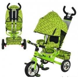 Велосипед детский колеса надувные резиновые с ручкой М 5361-2 Turbo зеленый