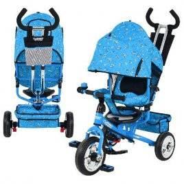 Детский трехколесный велосипед с ручкой колеса Eva Foam М 5363-1 голубой