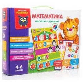 Математика магнитная с доской VT5412-02 Vladi Toys