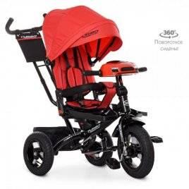 Купить велосипед с резиновыми колесами с родительской ручкой