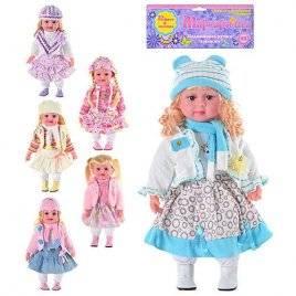 """Кукла """"Маргарита"""" говорящая 12 фраз 551-4"""