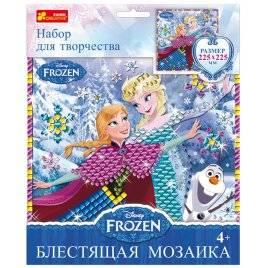 Блестящая мозаика Frozen 5553 Ранок