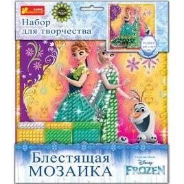 """Блестящая мозаика Frozen """"Лето"""" 5560"""