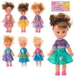 Кукла Крошка Сью 6051-6006-5062