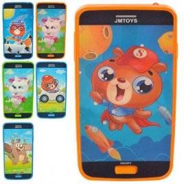 Телефон детский картинка с голограммой с  музыкой и светом 618-B 3D
