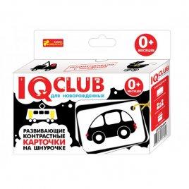 Развивающие контрастные карточки IQ-club Овощи и фрукты, Транспорт или Узоры 6361-6364