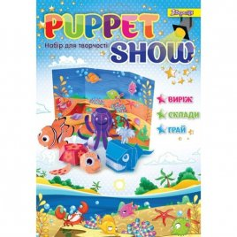 Набор для творчества Оригами Puppet show
