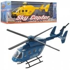 Вертолет игрушечный 659W металлический