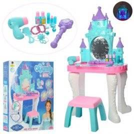 Трюмо для девочки Сказочный замок голубое 661-127
