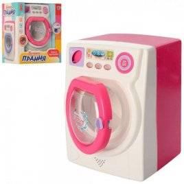 Стиральная машинка со звуком и светом бело-розовая 677