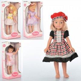 Кукла пластиковая Стиляга 29 см 66811ABCD
