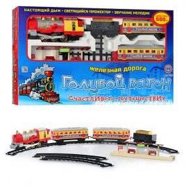 Железная дорога Голубой вагон детская музыкальная с перроном 7015
