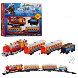 Железная дорога Голубой вагон детская музыкальная 380 см 7017