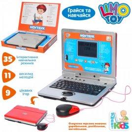 Ноутбук детский компьютер русско-украинско-английский 7073 Joy Toy