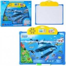 Интерактивный плакат-досточка Подводный мир 7281 Joy Toy