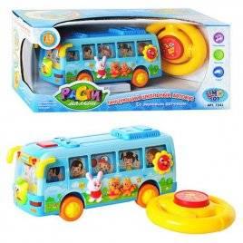 Автобус школьный танцующий  7341 с рулем