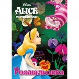 Раскраска А4 YES Alice 12 страниц Алиса 742595