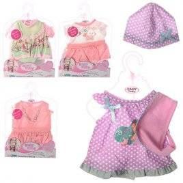 Одежда для кукол Платье и шапка 77000-105-107-111-52
