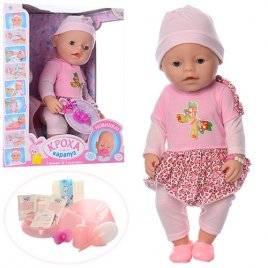 Пупс Baby Born игровой в розовом стильном костюме 8020-450-S-RU