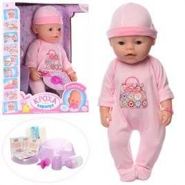 Пупс Baby Born розовом комбинезоне с принтом Сумочка 8020-464-S-RU