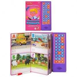 """Книга интерактивная """"Электронный букварь"""" с маркером и прописями EH 80245 розовый"""