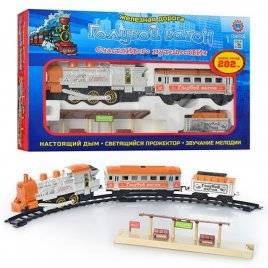 Железная дорога Голубой вагон с перроном 282 см 8041 серый