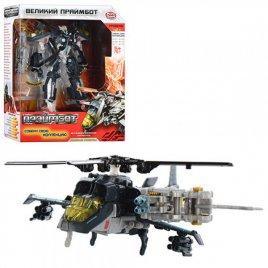 Трансформер робот-вертолет Праймбот 605/8111