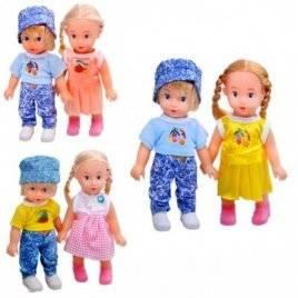 Кукла мальчик или девочка малая 8851