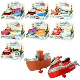 Игрушка для купания Брызгалки Водный транспорт 909-919-929