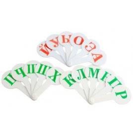 Веер с русскими буквами