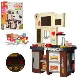 Кухня детская игровая  плита со звуком и светом 32 предмета 922-102 коричневая